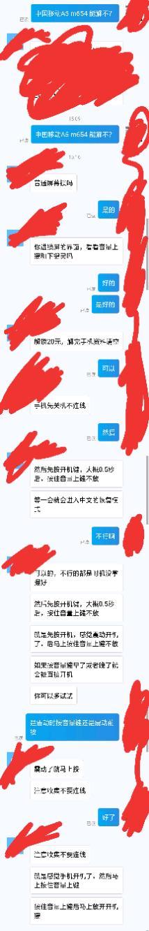 IMG_20190126_153639.jpeg