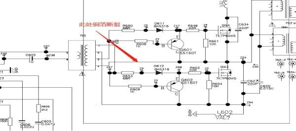 TCL D55A620U液晶电视开机无背光故障维修案例