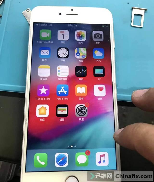iPhone 7Plus手机开机花屏故障维修 图3