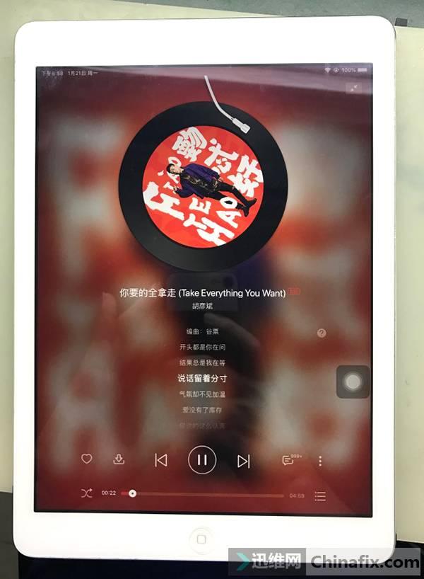 iPad Air亮屏机器发烫故障维修 图10