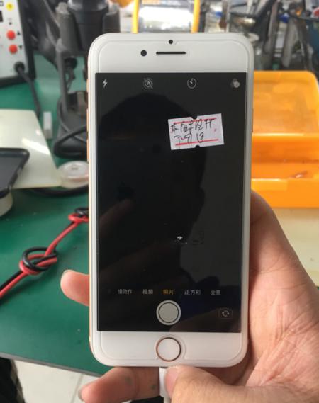 iPhone 8手机后摄无法拍照故障维修 图1