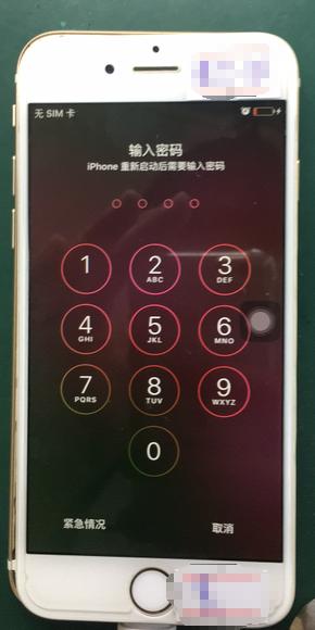 iPhone6手机无法开机,触发大电流故障维修 图6