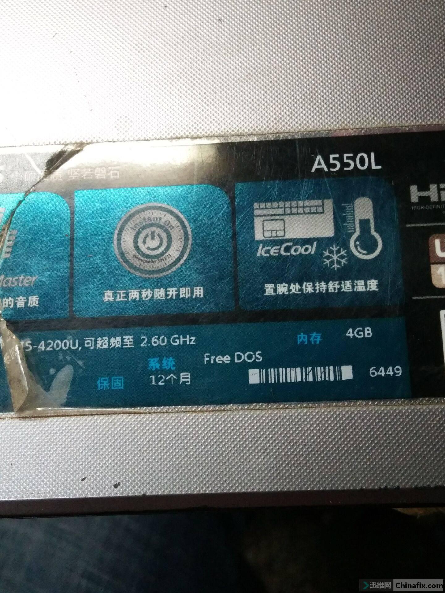 A3B7535015E7712A824C67D439222996.jpg