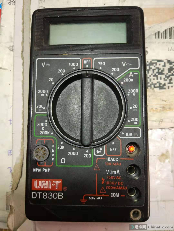 指示灯装在10A电流插孔里