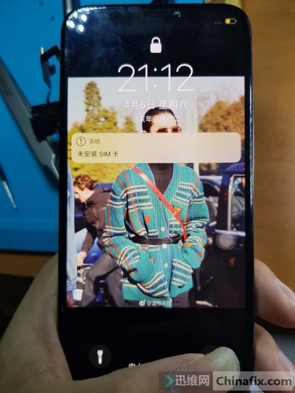 iPhone X 白�O果重�⑺�C��箦e4013