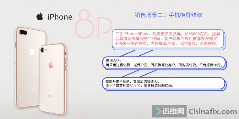 默认标题_公众】号封面首图_2019.04.16 (1).png