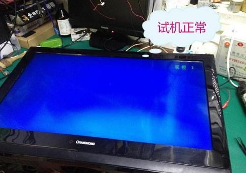 长虹 LT32620A液晶电视开机黑屏故障维修一例