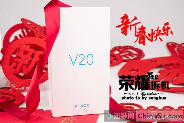 麒麟980顶配 荣耀V20深一度原创拆解-1.jpg