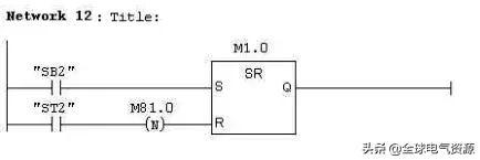 常见的PLC程序实例详解(附图),看得多才能会的多!-15.jpg