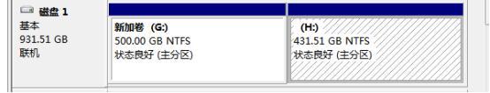 通过WINHEX底层数据分析工具来手工进行提取格式化以后的重要数据-2.jpg
