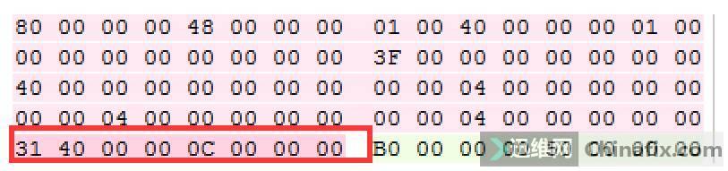 通过WINHEX底层数据分析工具来手工进行提取格式化以后的重要数据-5.jpg