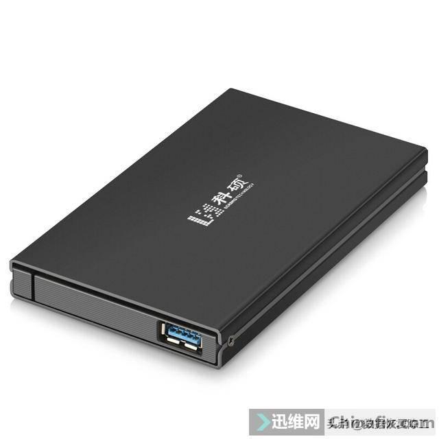 笔记本硬盘+移动硬盘盒好?还是选原装移动硬盘好一些呢?-4.jpg