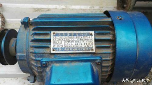 电机维修知识:11种三相异步电动机常见问题与维修方式-3.jpg