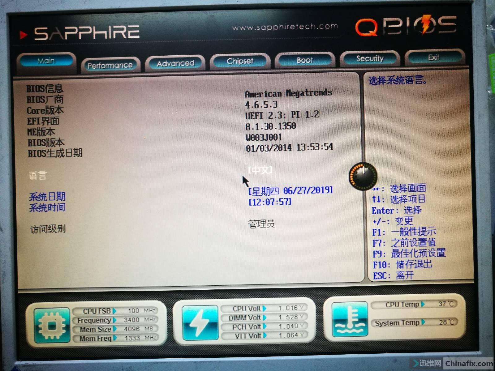 MBI7H61ML_N10KC BIOS.jpg