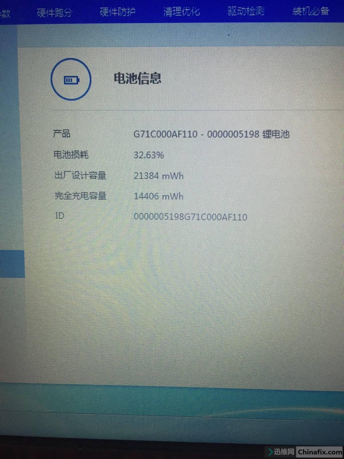 新建文件夹IMG_5481.JPG