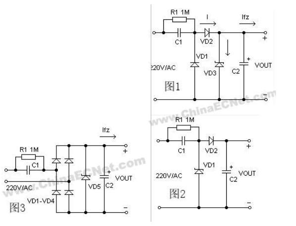 阻容降压原理及电路-1.jpg