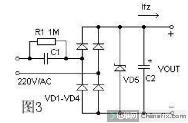 阻容降压原理及电路-4.jpg
