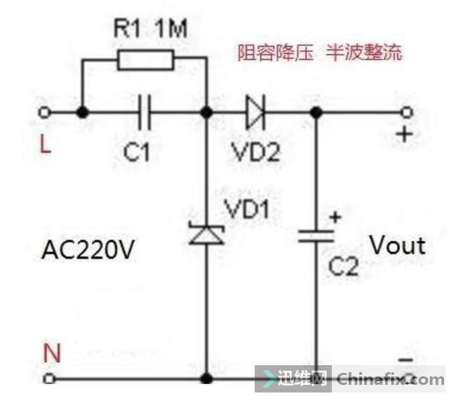 阻容降压原理及电路-3.jpg