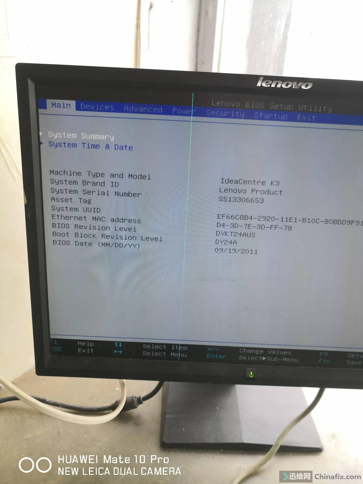 亮机BIOS.jpg