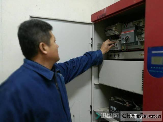 39个电工专业术语解释!这才是电工入门的干货-1.jpg