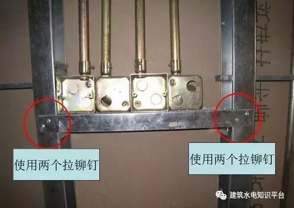建筑电气工程施工质量通病和搞定方式-7.jpg