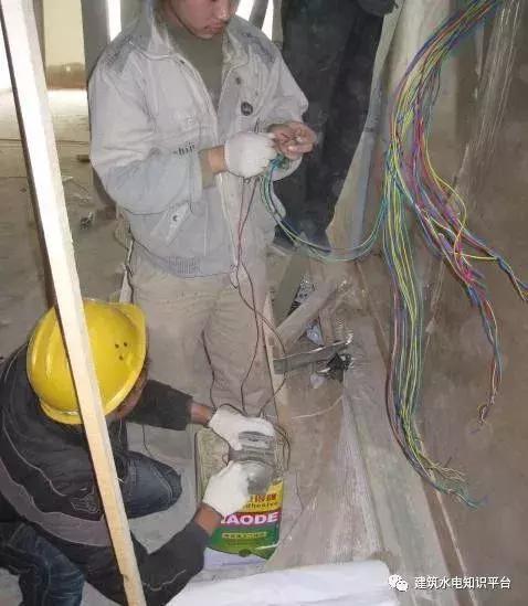 建筑电气工程施工质量通病和搞定方式-14.jpg