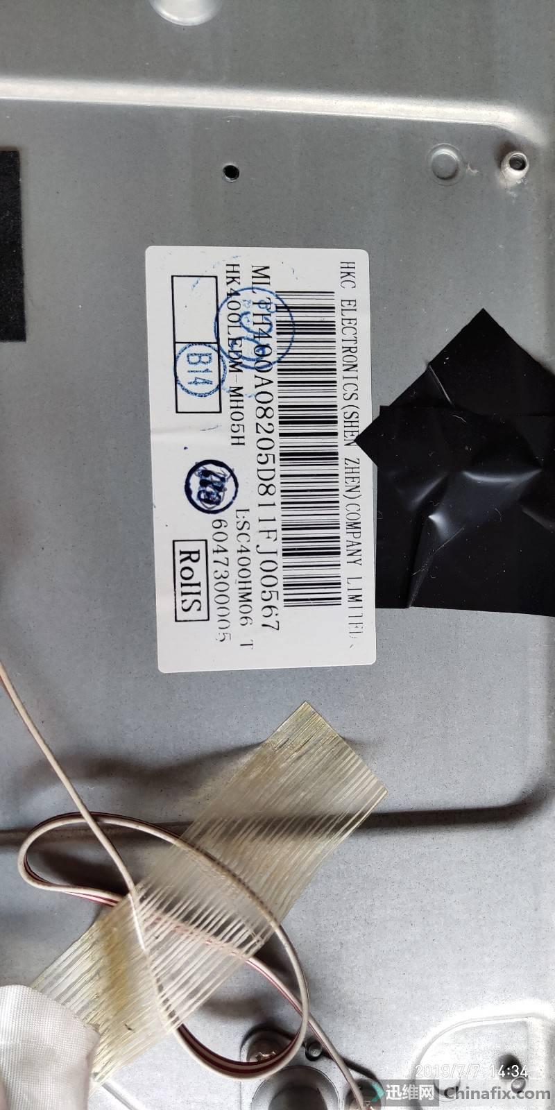 配屏LSC400HM06