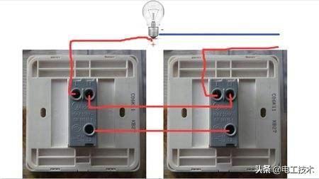 电灯开关L、L1和L2如何接线?看老电工全面分析,简单易懂-1.jpg
