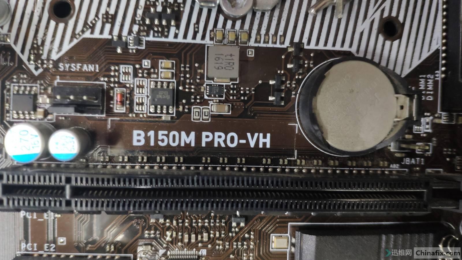 主板型号b150m Pro-VH