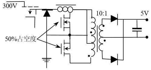 开关电源电路选择,方案选择指南-23.jpg