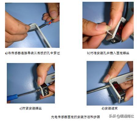 常用传感器的运用与连接-8.jpg