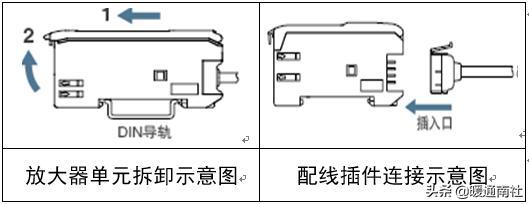 常用传感器的运用与连接-10.jpg