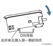 常用传感器的运用与连接-9.jpg