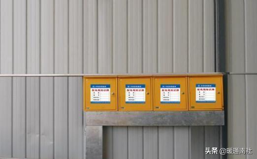 建筑工地如何安全用电?-11.jpg
