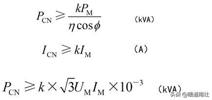 变频器基本结构与问题处理-14.jpg