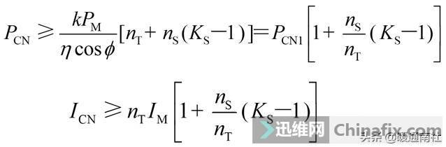 变频器基本结构与问题处理-16.jpg