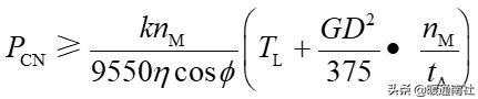 变频器基本结构与问题处理-11.jpg
