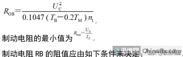 变频器基本结构与问题处理-21.jpg