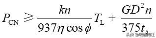 变频器基本结构与问题处理-17.jpg