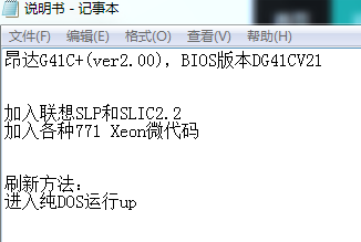 1563071040(1).png