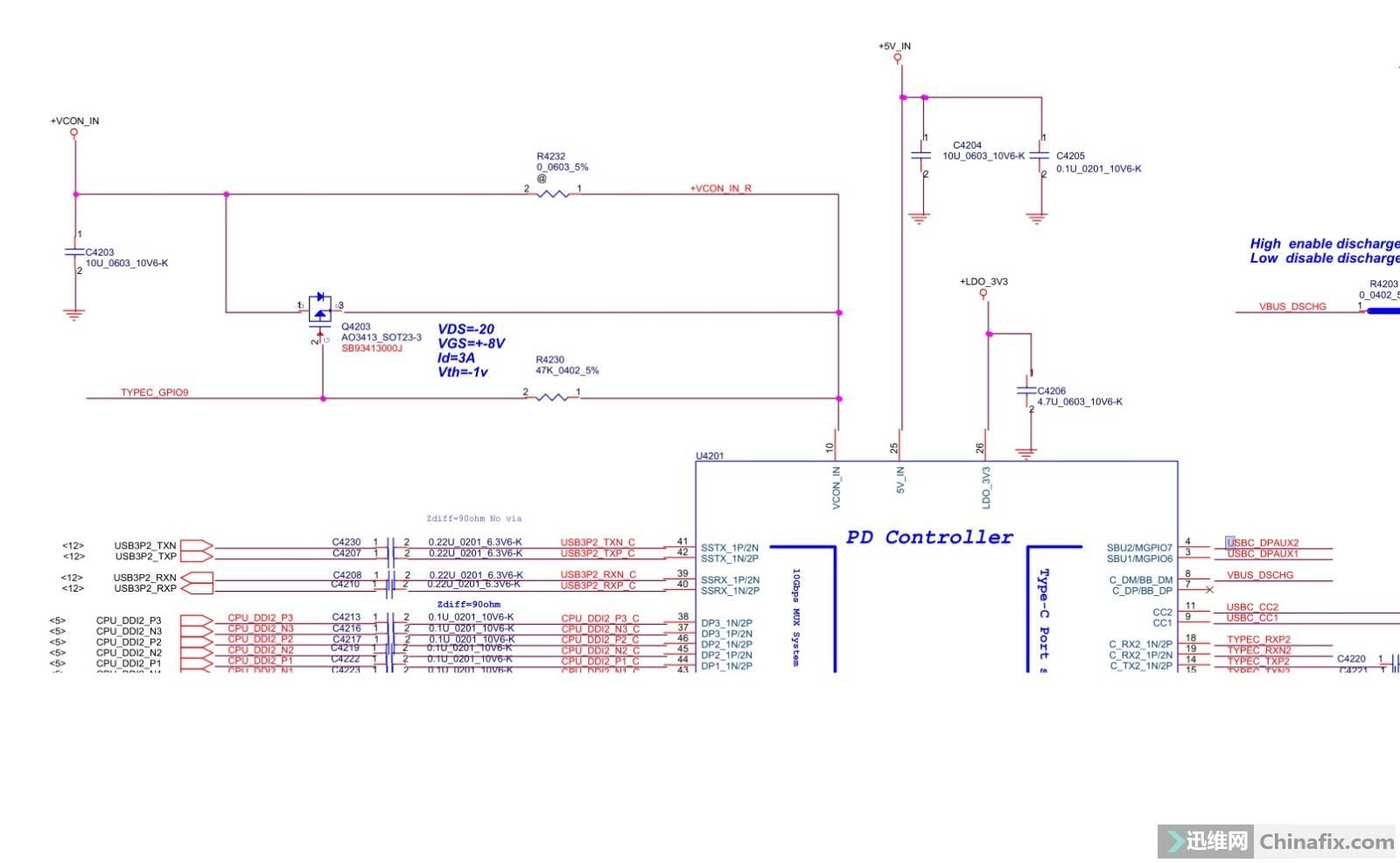 拆掉这个RTS5455用适配器可以加电做系统还是掉电