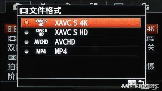 佳能,索尼,尼康等相机SD卡上的视频文件遗失后恢复出来却打不开-6.jpg