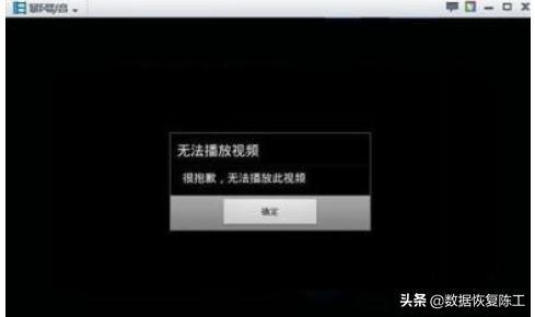 佳能,索尼,尼康等相机SD卡上的视频文件遗失后恢复出来却打不开-7.jpg