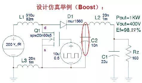 多图解析开关电源中一切缓冲吸收电路-1.jpg