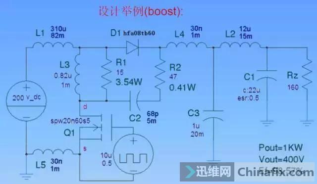 多图解析开关电源中一切缓冲吸收电路-16.jpg