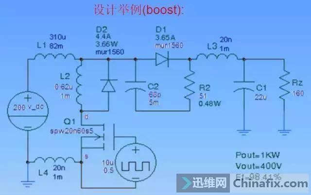 多图解析开关电源中一切缓冲吸收电路-14.jpg