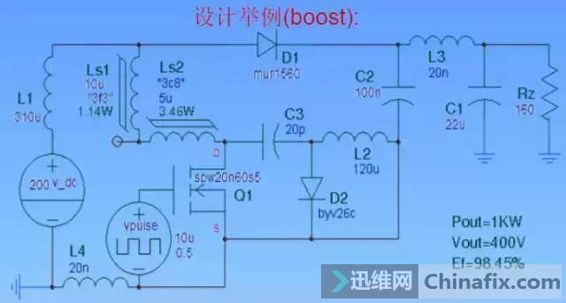 多图解析开关电源中一切缓冲吸收电路-18.jpg