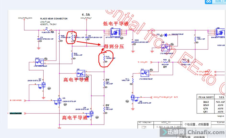 供电3.png
