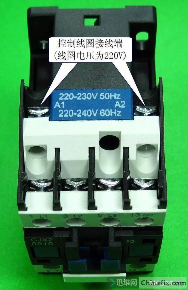 电工必备:交流接触器,继电器的知识你了解多少?非常值得收藏-3.jpg
