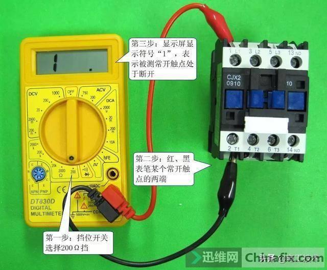 电工必备:交流接触器,继电器的知识你了解多少?非常值得收藏-9.jpg